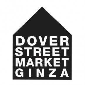 Now Open: Dover Street Market Ginza